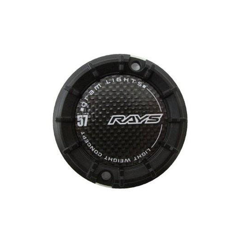 Gram Lights 5x114.3 57Transcend Center Cap Black