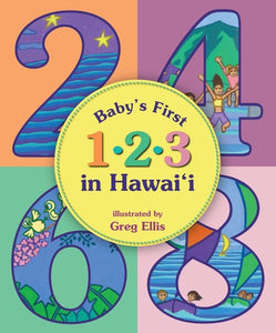 BABY'S FIRST 123 IN HAWAII