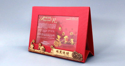 Auspicious Rat cny collection desk photo frame business gift present