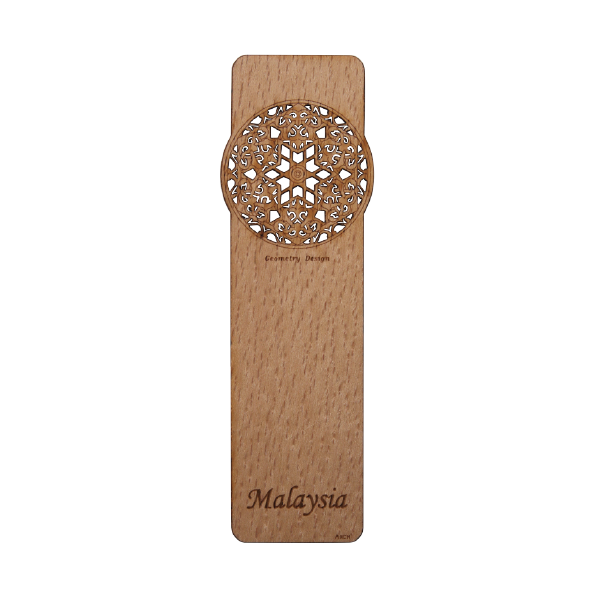 Wood Veneer Bookmarks - Islamic Geometry 2