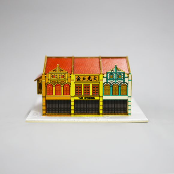 Build Your Own! Old Shophouses, Chinatown Miniature Kit