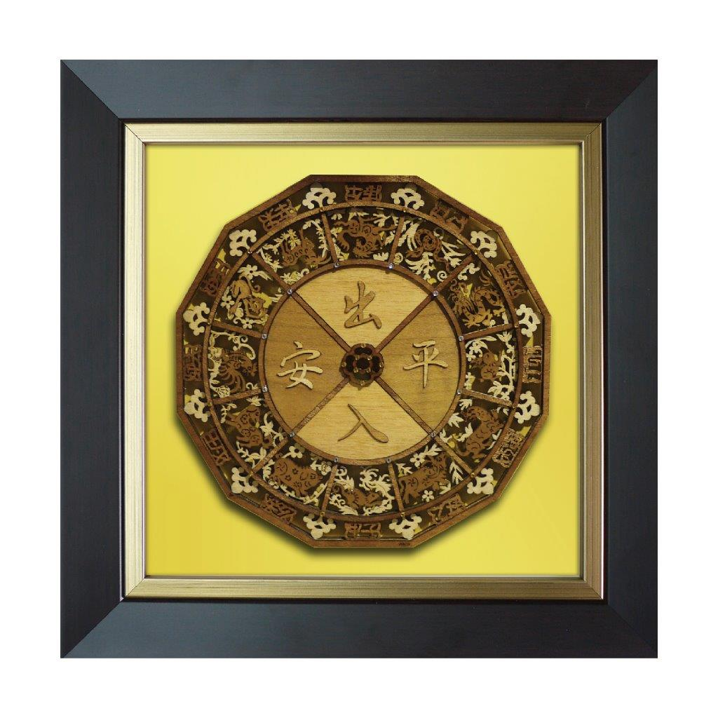Safe & Peaceful chinese oriental design art piece home office decoration wood veneer wedding business corporate gift premium luxury hand-made present