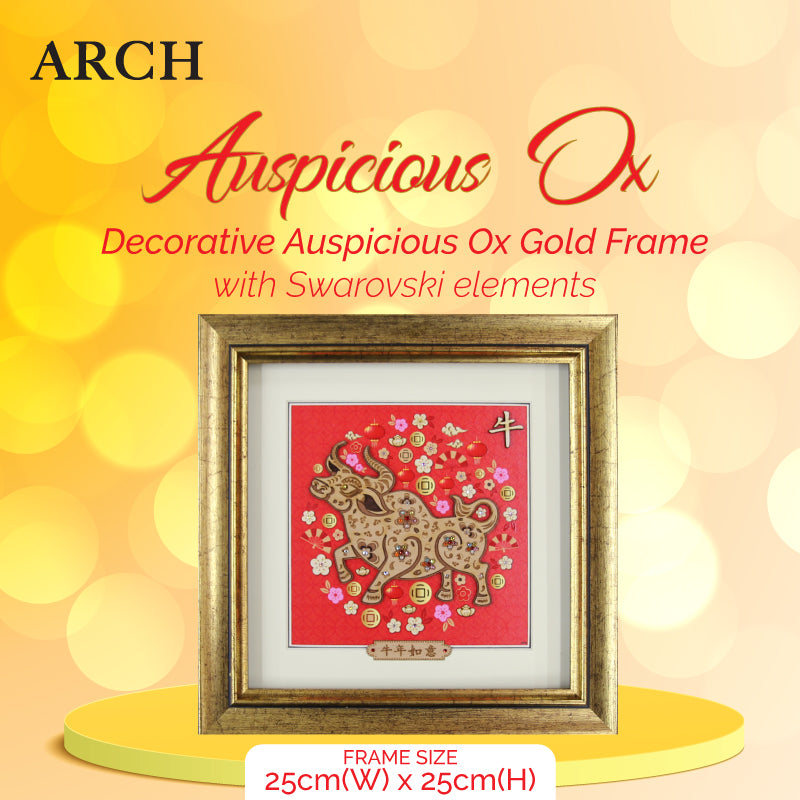 Decorative Auspicious Ox Gold Frame
