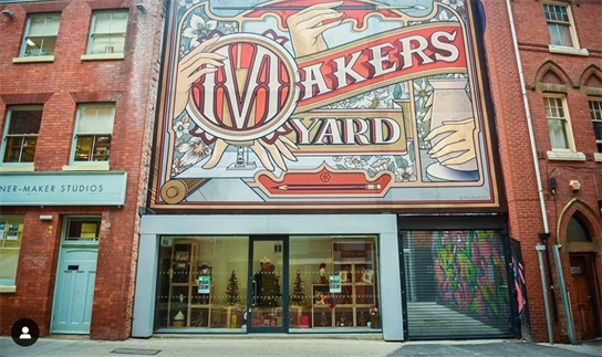 the makers yard front