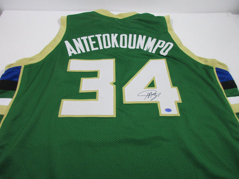 Giannis Antetokounmpo Milwaukee Bucks signed Jersey /2017 NBA All Star Guard COA