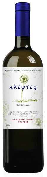 Markou Kleftes Savatiano Organic, Attiki, Greece 2018
