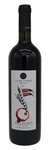 Grampsas Allegro Red, PGI Ionian Islands, Zakynthos, Greece 2017 - Borders Wines