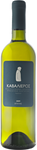 Domaine Sigalas 'Kavalieros' Single Vineyard Santorini PDO Assyrtiko, Santorini, Greece 2017 - Borders Wines