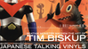 Super7 Magazine Issue No.9 -TIM BISKUP