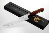 3-Layer Forged High Carbon Steel Chef Knife 8-inch
