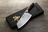 (NEW MODEL) Thunder-V Series VG-10 67-Layer Damascus Vegetable Chopping Knife, 7-inch