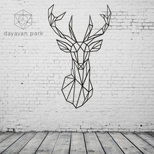 Geometric Deer Head Wall Sticker Accessories