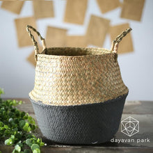 Foldable Wickerwork Storage Basket