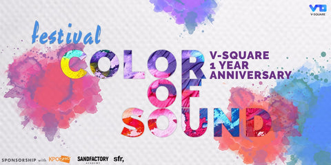 V-Square Global Audition - Colour of Sound Festival (New