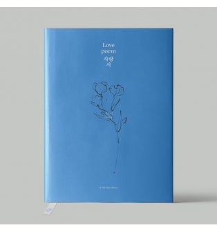 IU - Vol.5 Mini Album [Love poem] - KPOPSTORENZ
