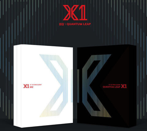 X1 Vol. 1 Mini Album - BISANG: Quantum Leap - KPOPSTORENZ