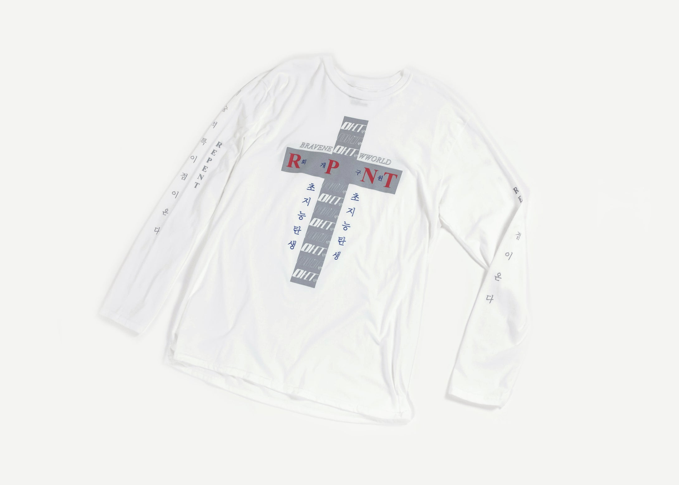 WHITE REPENT LONG SLEEVE T-SHIRT