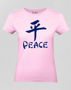Christian Women T Shirt Chinese Language Peace Pink tee