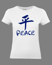 Christian Women T Shirt Chinese Language Peace White Tee