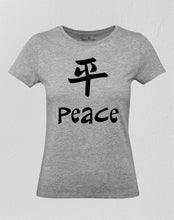 Christian Women T Shirt Peace In Chinese Slogan
