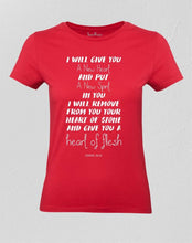 Heart Of Flesh Women T shirt