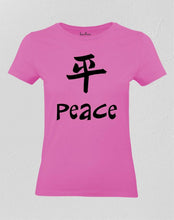 Peace In Chinese Slogan Women T Shirt