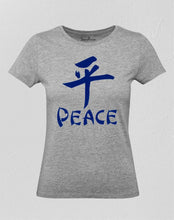 Peace in Chinese Women T Shirt