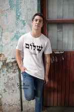Shalom Hebrew Greek Language Peace Jesus Christ Christian T shirt - Super Praise Christian