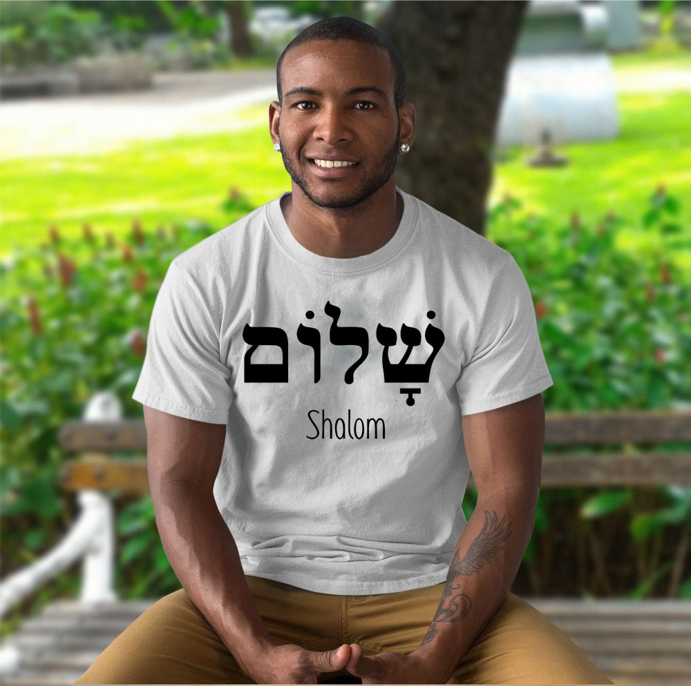 Shalom Hebrew Greek Language T shirt