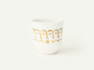 Mood Swings Cup - 22k Gold