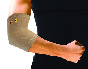 Uriel Elbow Compression Sleeve