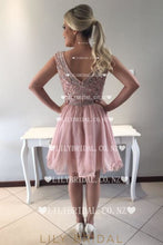 Beading Rhinestone Illusion Scoop Neck Cap Sleeves Zipper-Up Short Cocktail Dress