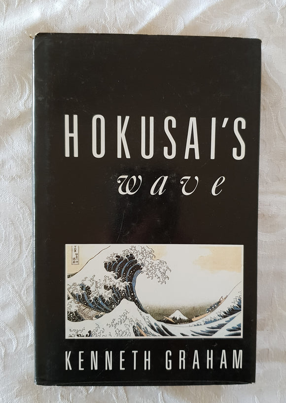 Hokusai's Wave by Kenneth Graham