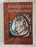 Daughters of Copper Woman by Anne Cameron