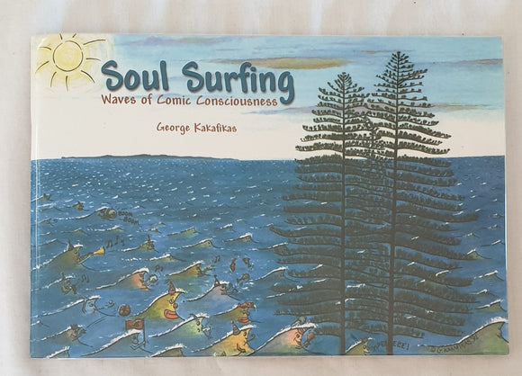 Soul Surfing by George Kakafikas