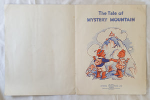 The Tale of Mystery Mountain