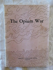 "The Opium War by the Compilation Group for the ""History of Modern China"" Series"