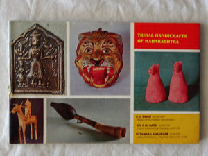 Tribal Handicrafts of Maharashtra by C. D. Singh et al.