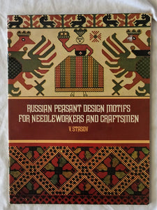 Russian Peasant Design Motifs for Needleworkers and Craftsmen by V. Stasov