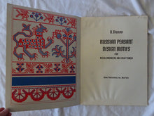 Load image into Gallery viewer, Russian Peasant Design Motifs for Needleworkers and Craftsmen by V. Stasov