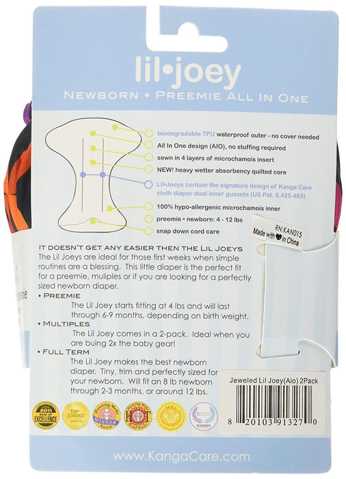 Lil Joey 2 Pack All-in-One Cloth Diaper (Jeweled)