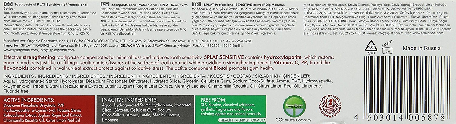 Splat Baby Natural Children's Sensitive Toothpaste 100 ml (Pack of 3)