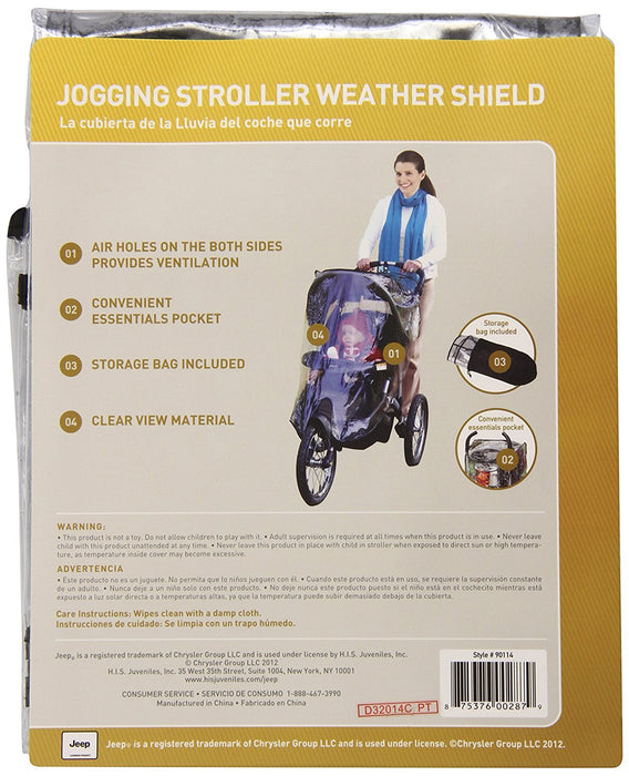 J is for Jeep Jogging Stroller Weather Shield