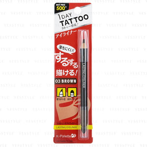 K-PALETTE ONE DAY TATOO EYELINER - BROWN