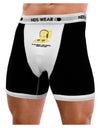 Butter - All About That Baste Mens Boxer Brief Underwear by TooLoud