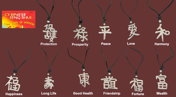 Chinese Feng Shui Pewter Necklace Symbols Nds Wear