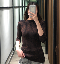 Shimmery Knitted Silk Top [BACKORDER]