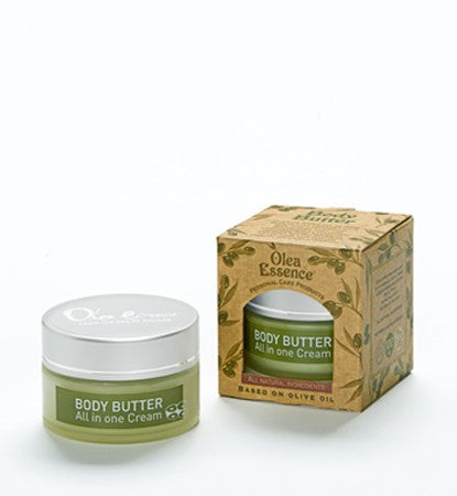 Ultra Rich Body Butter All in One Cream 100ml