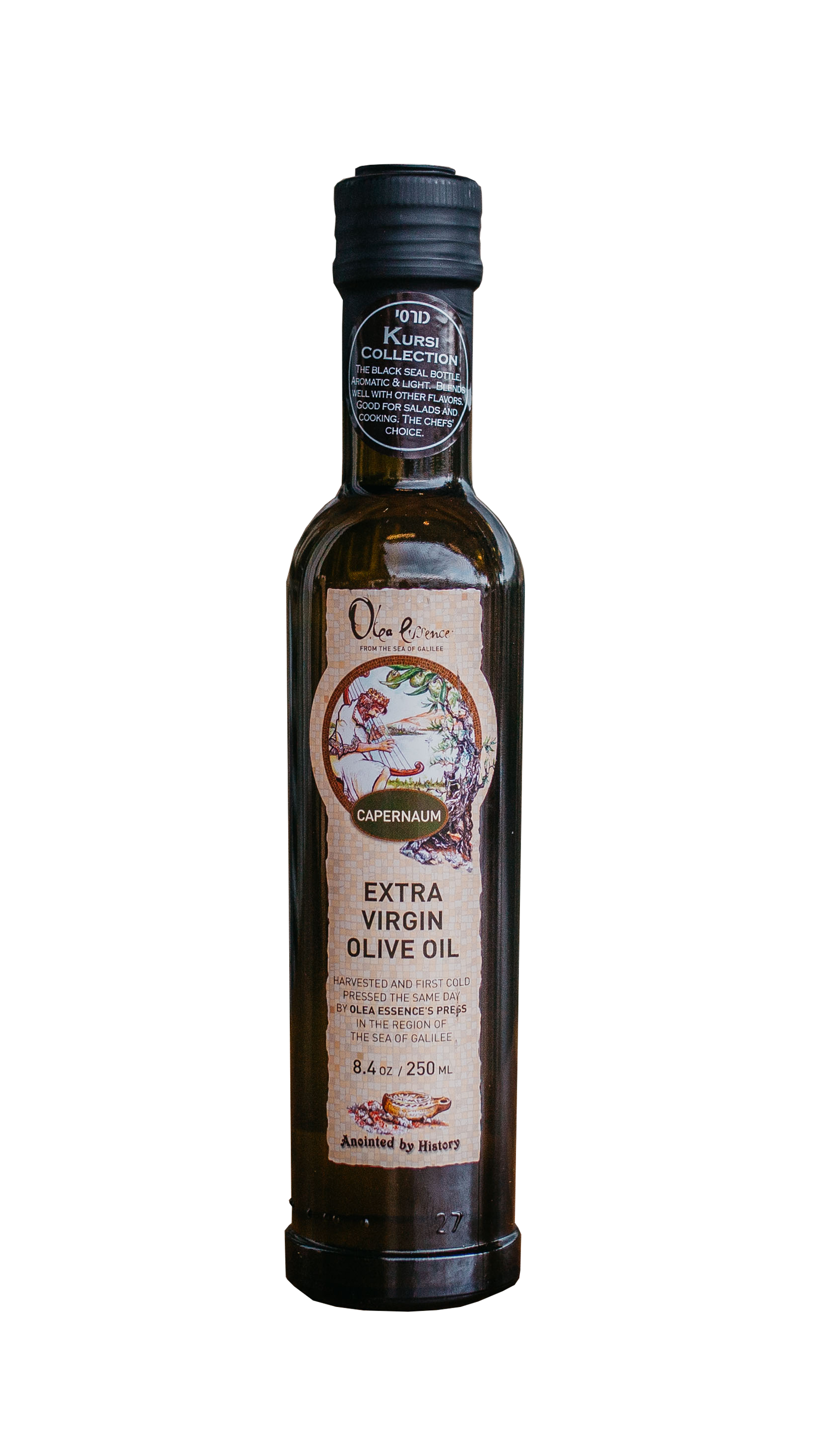 Extra Virgin Olive Oil - Kursi (Black Seal) 250ml