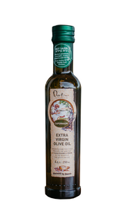 Extra Virgin Olive Oil - Beit Saida (Green Seal) 250ml